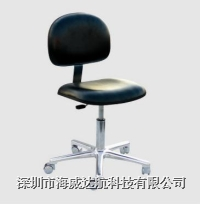 防静电皮革椅