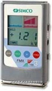 FMX-003静电电压测试仪(已停产)