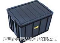 防静电注塑箱配盖