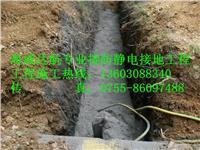 防静电接地工程的安装方法