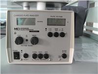 ME-268A平版式静电测试仪 Monroe ME-268A