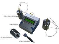 高精度重錘式表面電阻測試儀(已經停產)