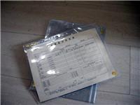 防静电文件袋(透明)