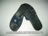 防静电EVA注塑拖鞋
