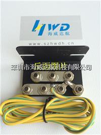 7孔防静电接地插座