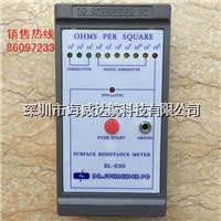 表面電阻測試儀