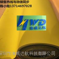 黄色防静电台垫