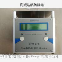 CPM-374充電板監測儀