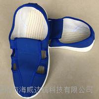 防靜電深藍色鞋