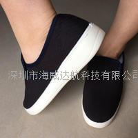 PU防靜電中巾鞋
