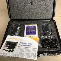 ACL800C表面電阻測試儀