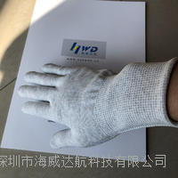 碳纤维防静电手芯