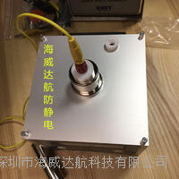 CPM374+H120測試人體行走電壓