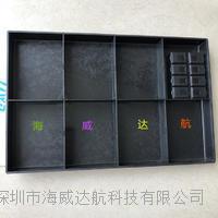 分格防靜電元件盒