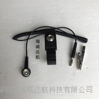 黑色金属防静电手腕带