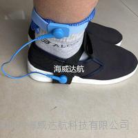 移動式防靜電腳腕帶配腳筋帶