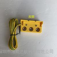防靜電接地插座