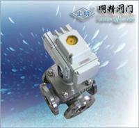 電動球閥/SMQ11F6000P-10 不銹鋼電動四通換向球閥