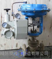 ZJHP(M)氣動單座(套筒)調節閥-氣動調節閥-氣動單座調節閥