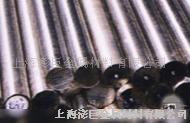 不锈钢产品 圆钢 棒料 板材