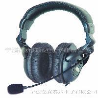 耳机带话筒(可音控)MD-650