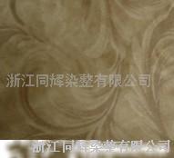 各种化纤面料
