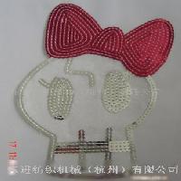 珠片绣加工业务