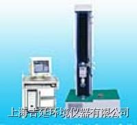 单柱微机控制拉力试验机