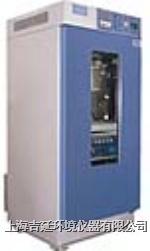 高低溫振蕩培養箱 HZQ-F160A(C)