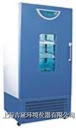 液晶黴菌培養箱