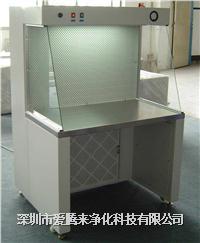 水平流洁净工作台-洁净工作台系列