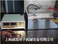 鋰電池短路電性能試驗機