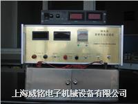 鋰電池異常充試驗機 WM