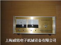 電池塑殼耐壓測試儀20KV-15KV