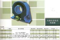 交流電流電壓功率直流電流電壓功率變送器 WM