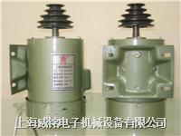 小型電動機 WM-550/450/350