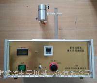 蓄電池隔板*大孔徑測試儀