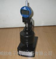 蓄電池隔板厚度測試儀