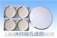 微孔濾膜有機膜50mm、0.22μmPVDF聚偏氟乙烯微孔濾膜/混合纖維素酯微孔濾膜(WX)/尼龍膜/醋纖膜/硝纖膜
