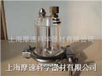 MSC300國產杯式超濾器(國產MSC300超濾杯Ultrafiltration cup)300ML 直徑80mm/MSC050 50ML直徑63.5MM