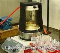 MILLIPORE 8200型超濾杯攪拌式超濾裝置  8200型超濾杯