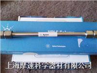 Agilent HC-18液相色譜柱(貨號:518915-902) Agilent HC-18液相色譜柱(貨號:518915-902)