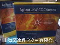 Agilent DB-5ht 高溫氣相毛細管柱(貨號:122-5731) Agilent DB-5ht 高溫氣相毛細管柱(貨號:122-5731)