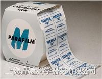 美國Parafilm封口膜PM-996上海摩速科學器材有限公司現貨