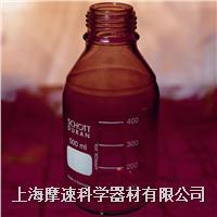 SCHOTT Duran棕色瓶(無蓋)現貨上海摩速公司 SCHOTT Duran棕色瓶(無蓋)現貨上海摩速公司