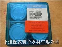 美國進口濾膜LCWP04700 10μm 47MM適用于乙醇、丙酮、異丙醇等 LCWP04700