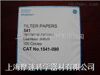 WHATMAN 541號硬化無灰級定量濾紙90mm 1541-090 1541-090