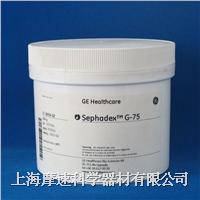 葡聚糖凝膠 G-75 Sephadex G-75 17-0050-02 Pharmacia 500G 17-0050-02