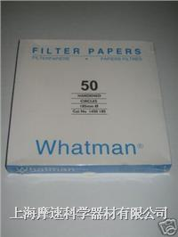 WHATMAN 50號硬化低灰級定量濾紙1450-185 1450-185