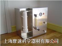 原價購買實驗用超濾納濾反滲透膜分離裝置R0-NF-UF-4010 、MSM2008或MSM2013送Apple iPad Air 2 R0-NF-UF-4010 、MSM2008或MSM2011